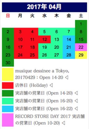 スクリーンショット 2017-04-11 1.40.29.png