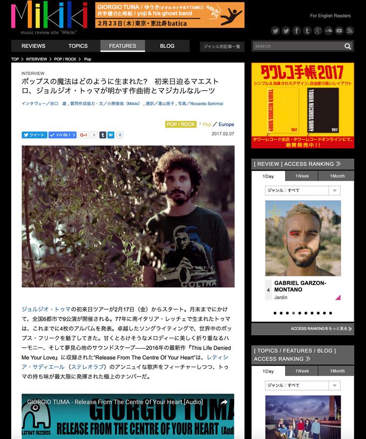 スクリーンショット-2017-02-07-19.52.44.jpg