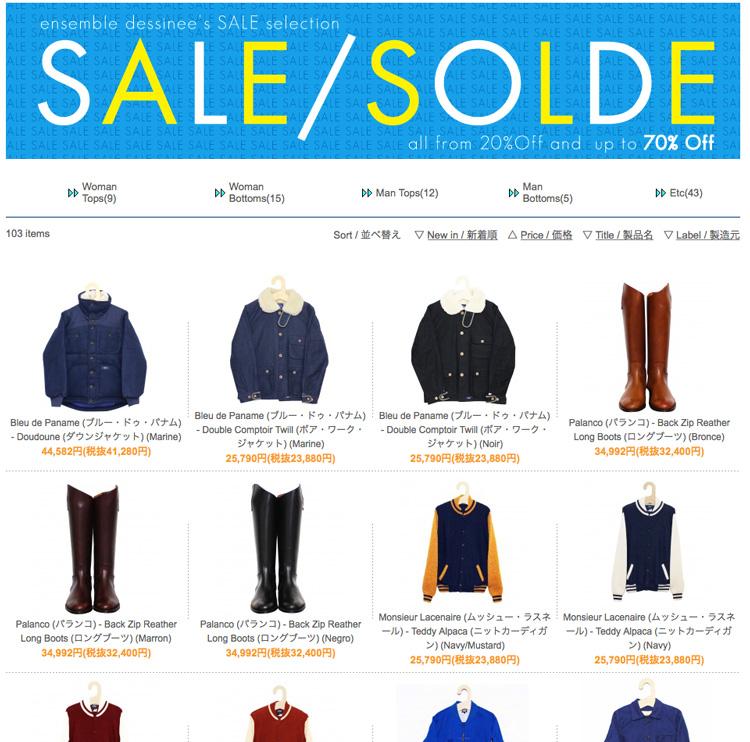 0108_ed_sale_750.jpg