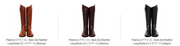 0121yahuoku_palanco750.jpg
