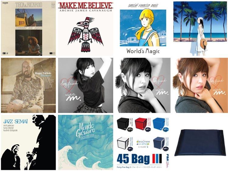 0123_yoyaku_750.jpg