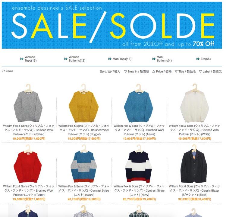 0207_ed_sale_2_750.jpg