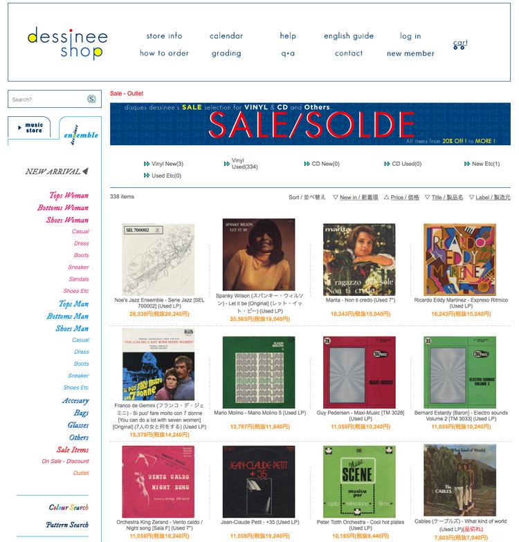 0307_dd_salepage_750.jpg