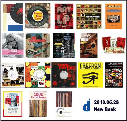 0628_book_new.jpg