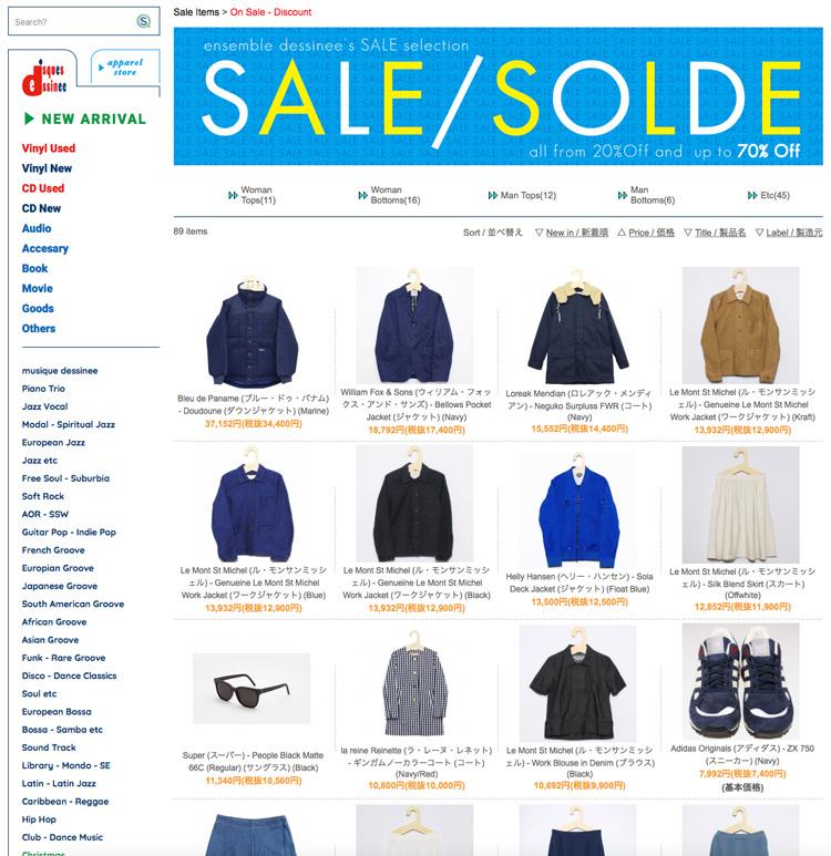 0904_dd_sale_750.jpg
