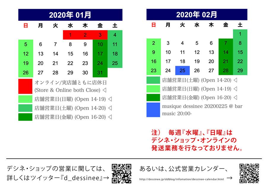 2001_02_ds_cal_900.jpg