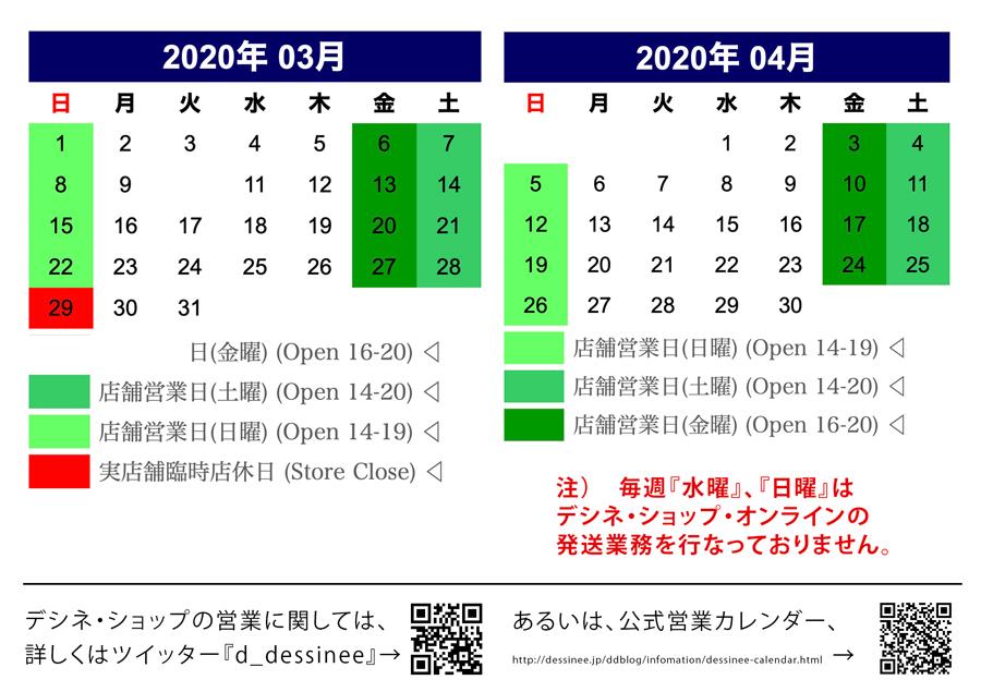 2003_04_ds_cal_2_900.jpg