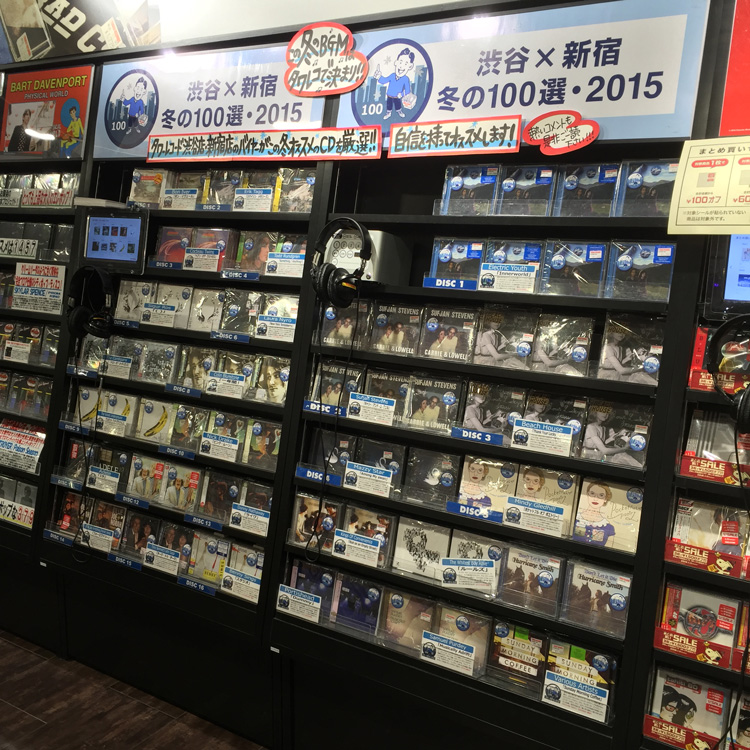 20151205_Tower_Shibuya_Mindy.jpg