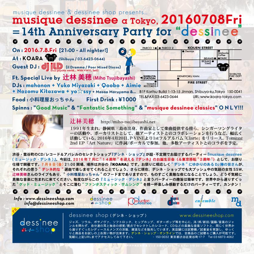 20160708_md_ura_850.jpg