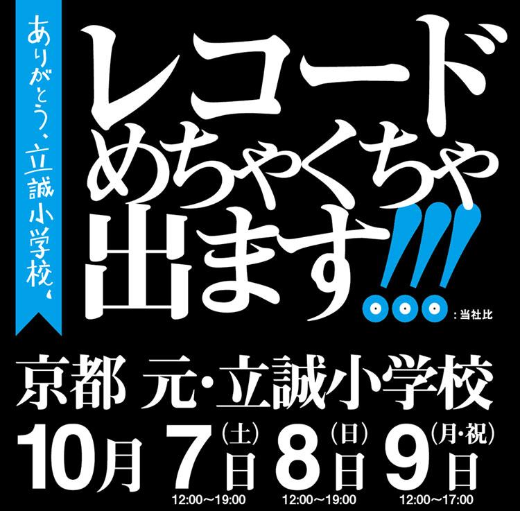 2017107_9_morimoto_1.jpg