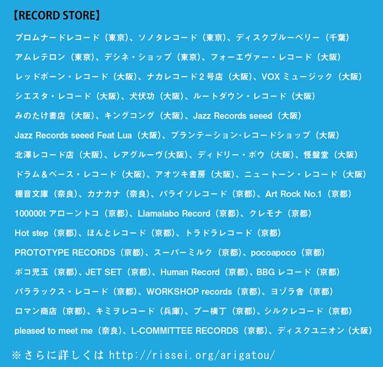 2017107_9_morimoto_2.jpg