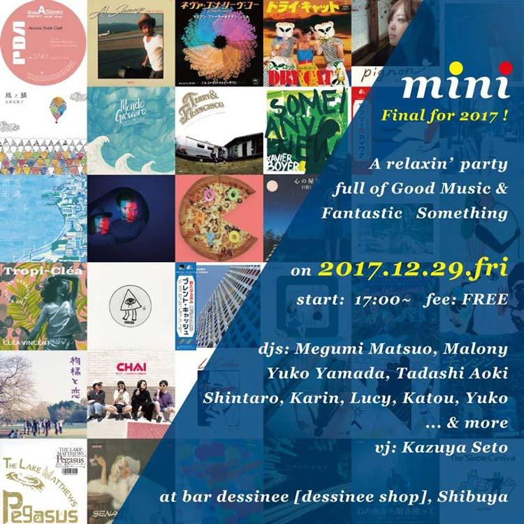 20171229_mini_750.jpg