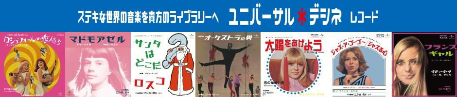 940_150_20181103_UNIVERSAL-DESSINEE_S1_Logo_Yoko.jpg
