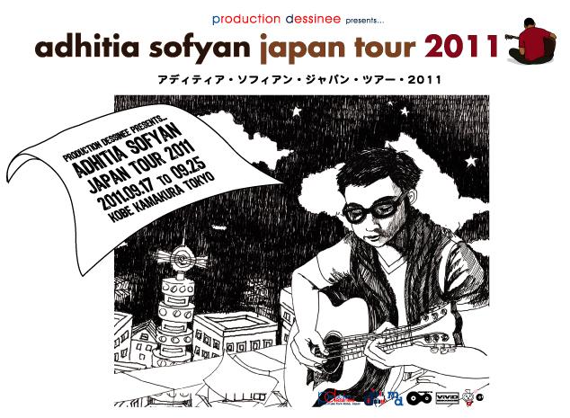 AdhitiaSofyan_Tour_main.jpg