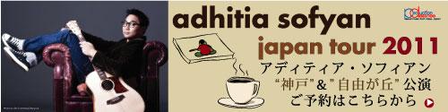 AdhitiaSofyan_Tour_reserve.jpg