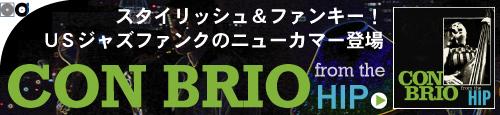 Con_Brio_Bunner.jpg