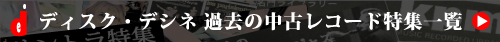 H37_long2.jpg