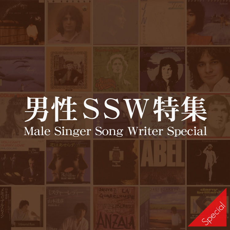 Male_SSW_2017_750.jpg