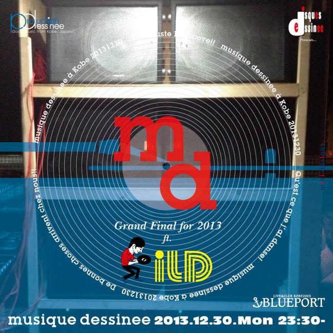 md131230.jpg