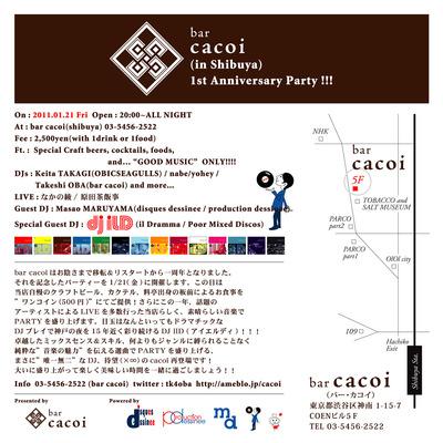 cacoi_110121_ura.jpg