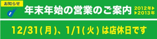 dd_2012_2013.jpg