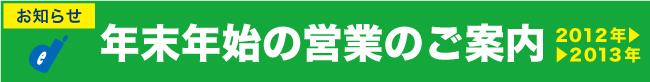 dd_2012_2013_blog.jpg