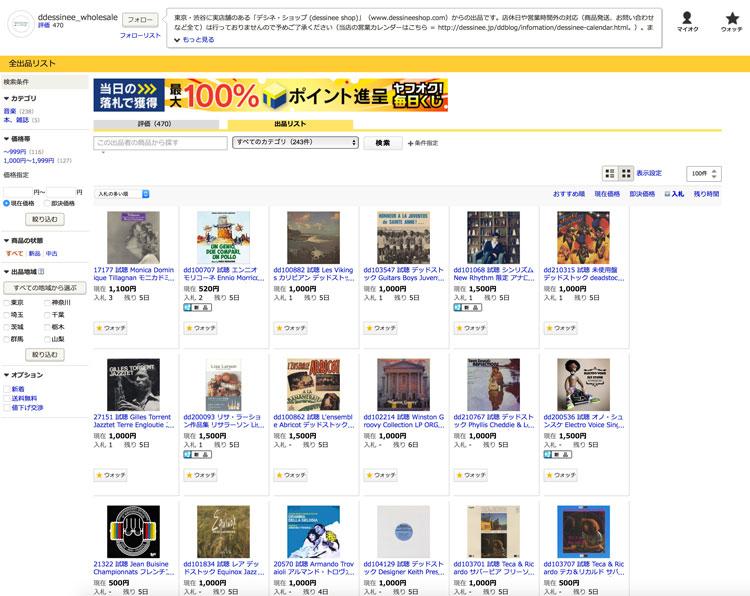 ddbg170620_Yahoo_750.jpg