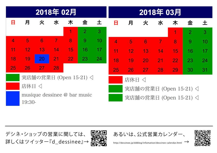 dscal180102_900.jpg