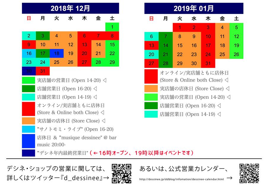 dscal18121901_900.jpg