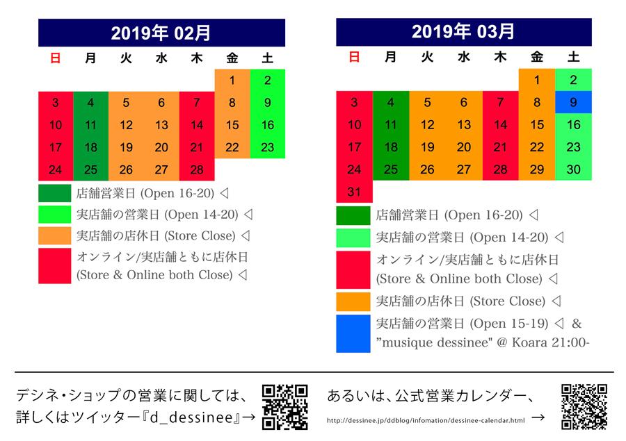 dscal190203_900.jpg