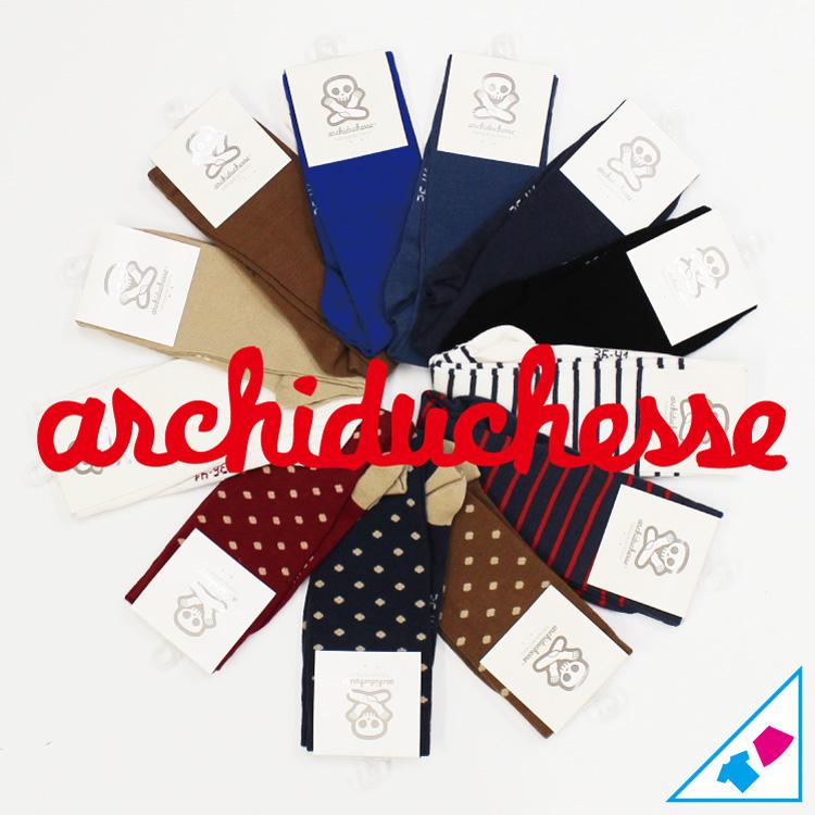 ed_Archiduchesse_750.jpg
