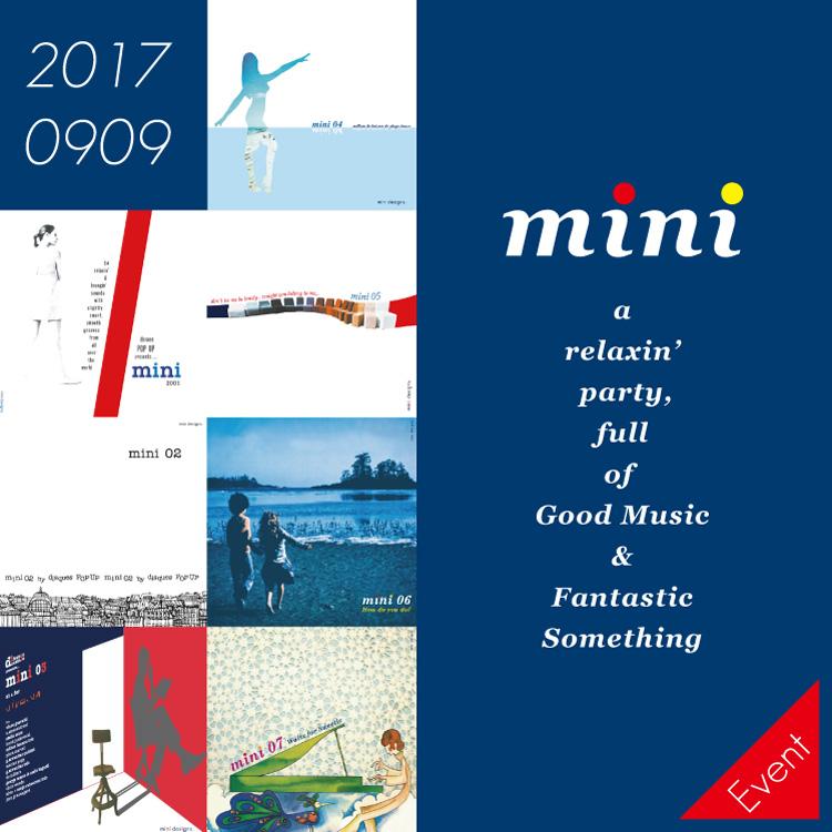 event_mini20170909_750.jpg