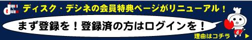 for_members_top.jpg