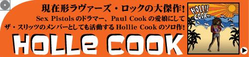 holle_cook.jpg