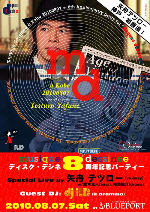 md100807.jpg