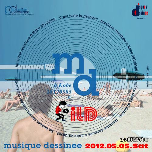 md120505.jpg