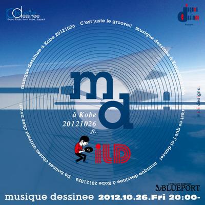 md121026-thumb-400xauto-347.jpg