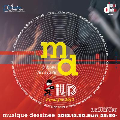 md121230-thumb-400xauto-350.jpg