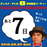 md_countdown.jpg