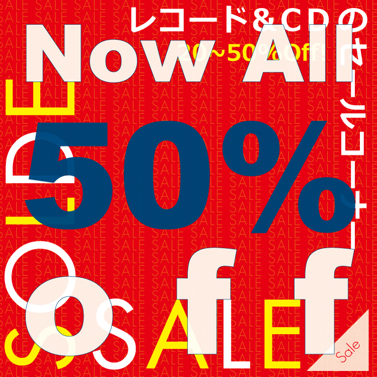 sale_ddSale_201705_50Off_750.jpg