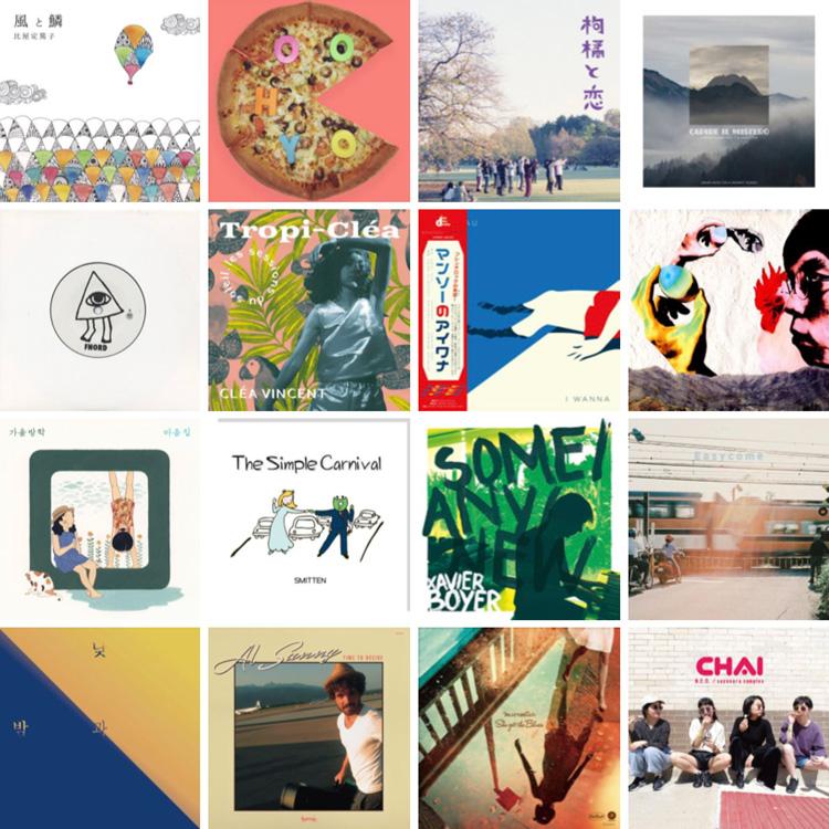 spe_17imp_songs_of_2017_750.jpg