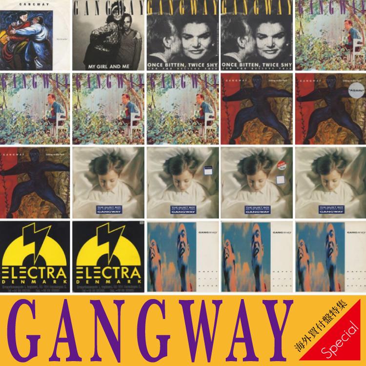 spe_Gangway_750.jpg