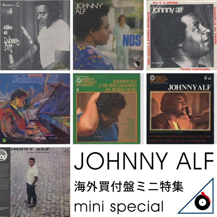 spe_Johnny_Alf_mini_750.jpg