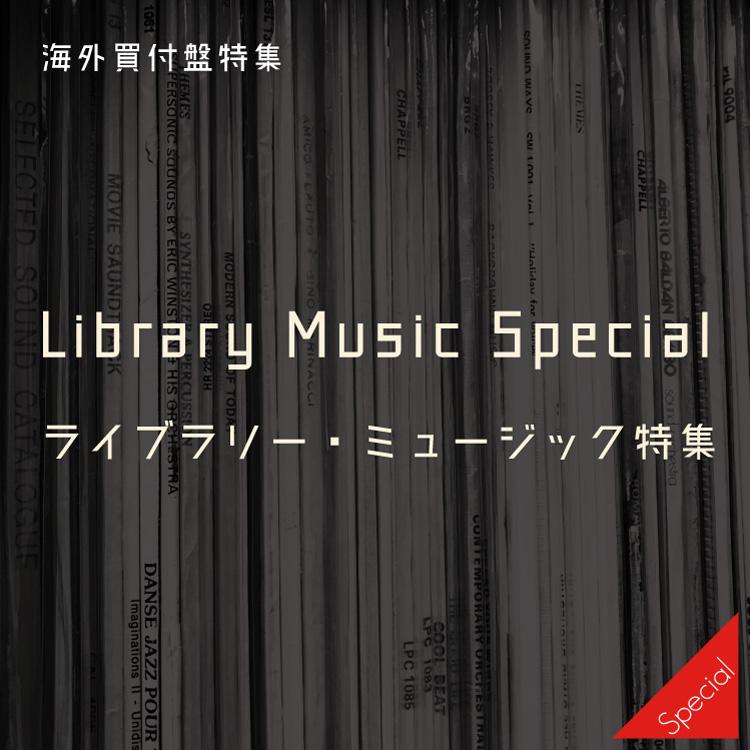 spe_Library_Music_750.jpg