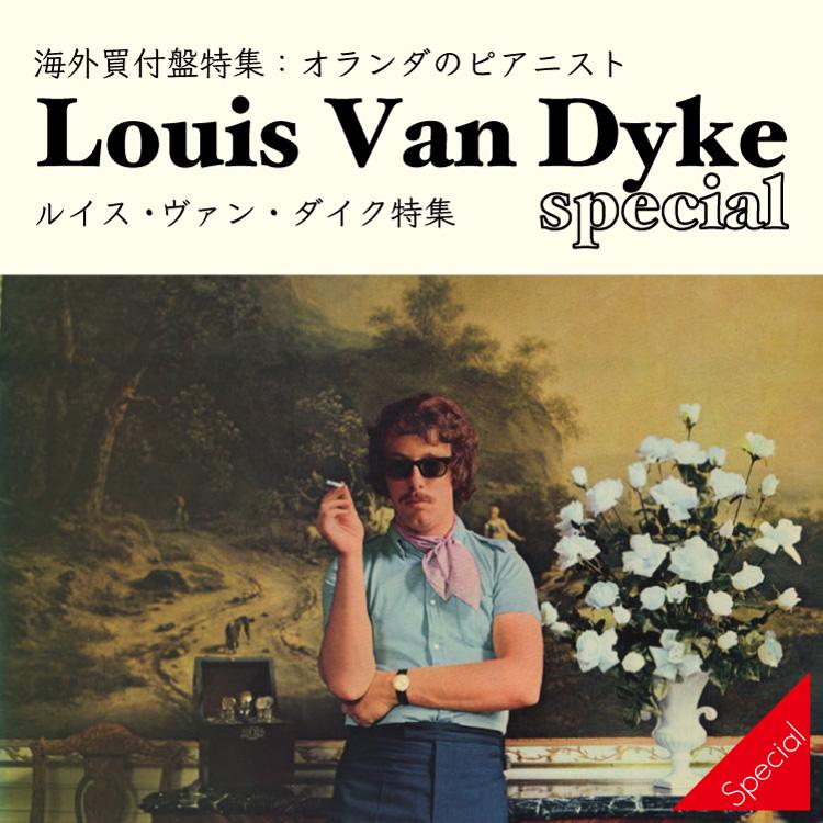 spe_Louis_Van_Dyke_750.jpg