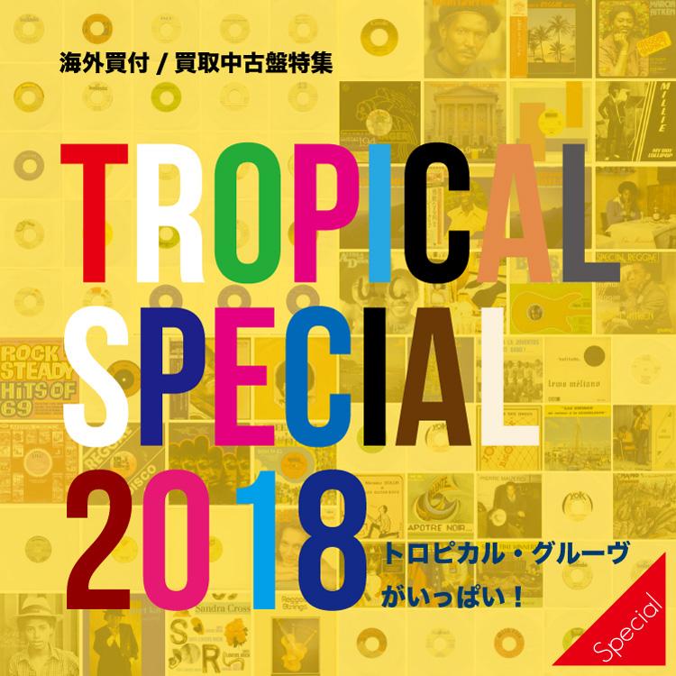 spe_Tropical_2018_750.jpg