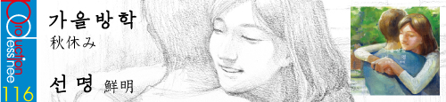 AKIYASUMI_SENMEI.jpg