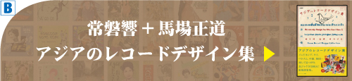 Asia_No_Banner.jpg
