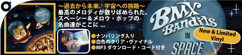 BMX-Bandits-LP.jpg
