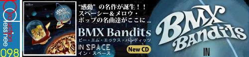 BMX-Bandits-cd2.jpg